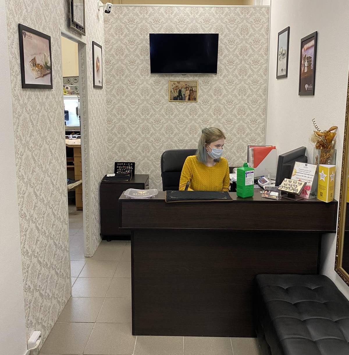 Ювелирная мастерская в Уручье внутри